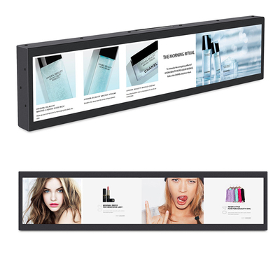Ultra Wide Stretched LCD Display Bar Player For Hall 49 Inch AC100~240V 50 /60 HZ